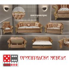 Холна гарнитура Виктория От Мебели Домино