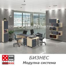 Офис обзавеждане Композиция 7 От Мебели Домино