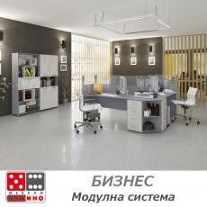 Офис обзавеждане Композиция 11 От Мебели Домино