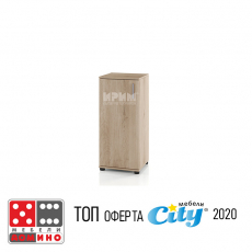 Шкаф модул Сити 6204 От Мебели Домино