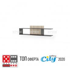 Модул Беста 36 От Мебели Домино