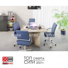 Офис обзавеждане Гранд Сити 9016 От Мебели Домино