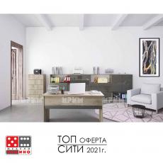 Офис обзавеждане Гранд Сити 164 От Мебели Домино