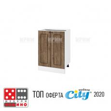 Офис шкаф Стил модул 12 От Мебели Домино