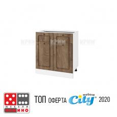 Офис шкаф Стил модул 24 От Мебели Домино