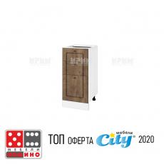 Офис шкаф Стил модул 25 От Мебели Домино