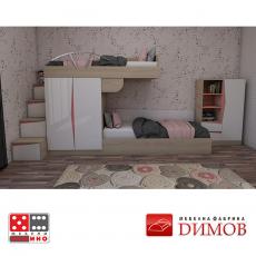 Холов ъгъл Рали От Мебели Домино