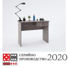Бюро Еди От Мебели Домино