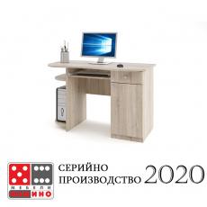 Бюро Плами 1  От Мебели Домино