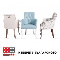 Комплект маса с 4 стола Carmen 20010 От Мебели Домино