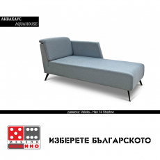 Kожен диван Eros-двойка с механизъм Релакс От