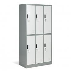 Метален шкаф Carmen CR-1243 J LUX От Мебели Домино