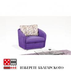 Разтегателен фотьойл Валенсия От