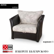 Разтегателен фотьойл Лотос От