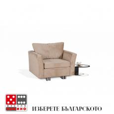 Разтегателен фотьойл Секундо От