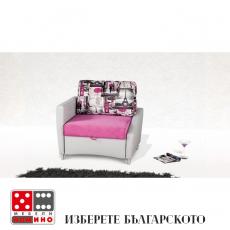 Разтегателен фотьойл Мартино От Мебели Домино