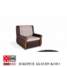 Разтегателен фотьойл Албена От