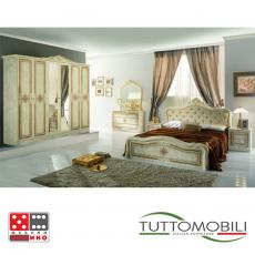 Италианска спалня Луиза бежова/бяла От Мебели Домино
