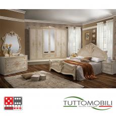 Италианска спалня Амалфи бежова От Мебели Домино