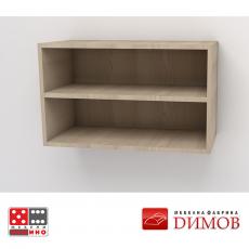 Холов ъгъл Бегония XL От Мебели Домино