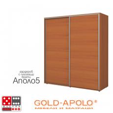 Гардероб Аполо 5 От Мебели Домино