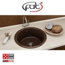 Кухненска мивка Фат 206 От Мебели Домино
