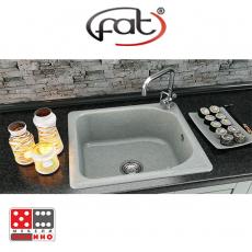 Кухненска мивка Фат 209 От Мебели Домино