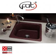 Кухненска мивка Фат 210 От Мебели Домино