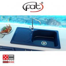 Кухненска мивка Фат 212 От Мебели Домино