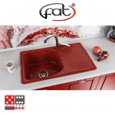 Кухненска мивка Фат 215 От Мебели Домино