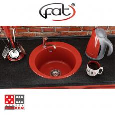 Кухненска мивка Фат 220 От Мебели Домино