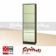 Шкаф за обувки Примо 44 От Мебели Домино
