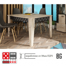 Кухненска маса Кристал  От Мебели Домино