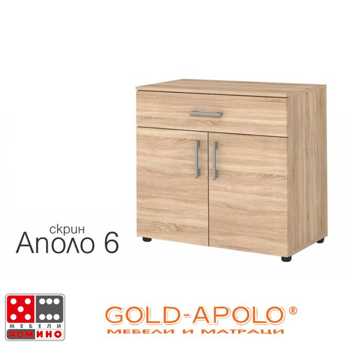 Скрин Аполо 6(3803003apolo6)