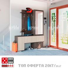 Портманто Декор 207 От Мебели Домино