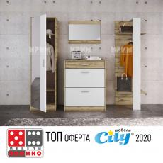 Конфигурация за антре Сити 4030 От Мебели Домино