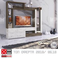 Холна секция Сити 6003 От Мебели Домино