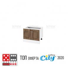 Шкаф с две врати и три ниши Стил Модул 74 От Мебели Домино