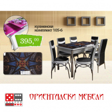 Кухненски комплект Пролет 5517 От Мебели Домино
