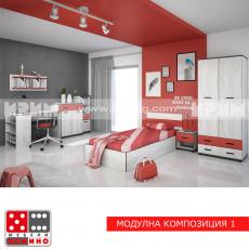 Модулна композиция Мики 1 От Мебели Домино