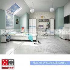 Модулна композиция Мики 3 От Мебели Домино