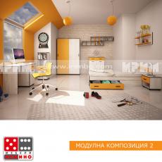 Модулна композиция Мики 2 От Мебели Домино