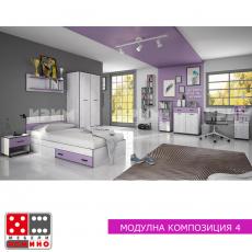 Модулна композиция Мики 4 От Мебели Домино