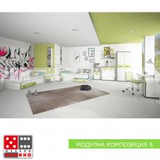Модулна композиция Мики 8 От Мебели Домино
