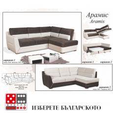 Холов ъгъл Арамис От Мебели Домино