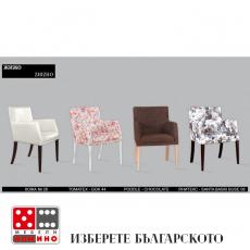 Стол кресло Жижо От Мебели Домино