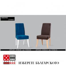 Стол Ливорно От Мебели Домино