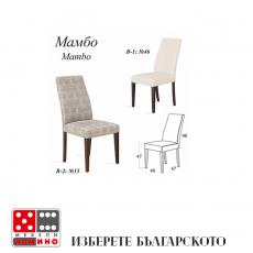 Стол Мамбо От Мебели Домино