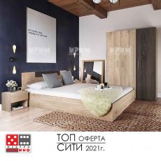 Спален комплект Сити 7021 От Мебели Домино