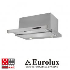 Аспиратор за Вграждане ENERGY PLUS A60 X От Мебели Домино